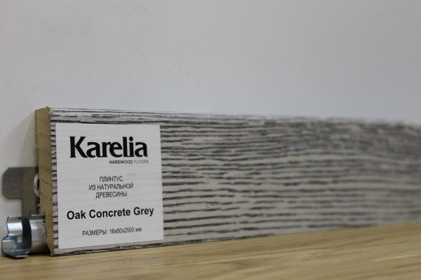 Плинтус Karelia - Дуб Concrete Grey K6008D020094